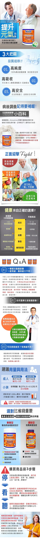 NOW健而婷 速復康-專業級左旋麩醯胺酸(450g)2瓶組+送(180g)2瓶產品資訊