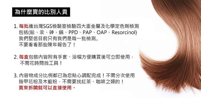 非絲比-(自然黑)草本護髮增色指甲花Henna粉產品資訊