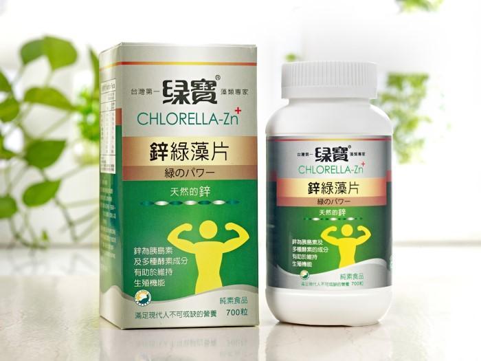 綠寶-鋅綠藻片(700錠)產品資訊