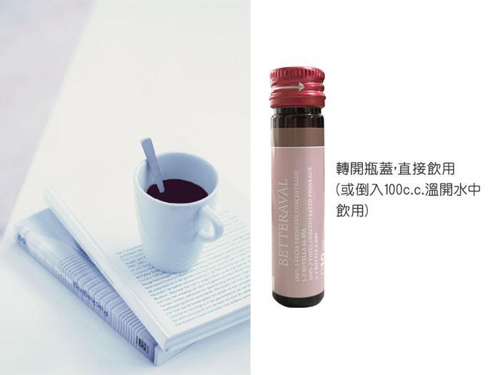 好康march-三倍濃縮棗精(法國黑棗精)(10ml X10支)(2盒優惠組)產品資訊