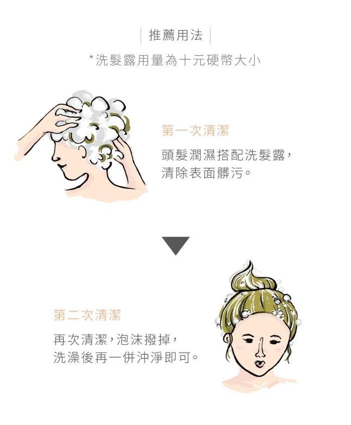 肥皂草溫和洗髮露-03