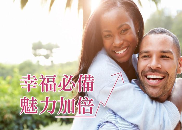 好康march-瑪卡young複方膠囊(60錠)產品資訊