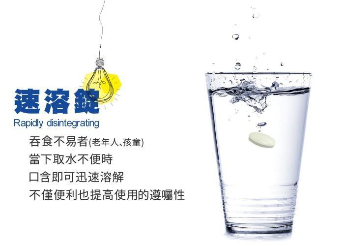 好康march-檸檬酸鈣速溶錠+維生素D3(120錠)產品資訊