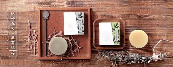 艸研所-薑黃手工皂(100g)產品資訊