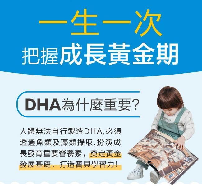 e10912001_02愛維他-兒童魚油(含DHA150mg)軟膠囊