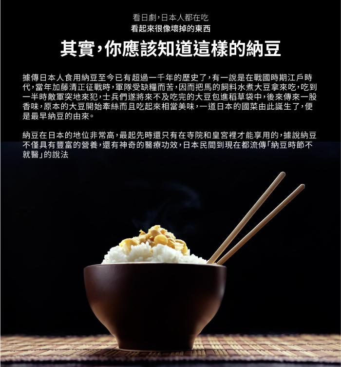 e11007002C時光安好-納豆愛紅麴(60粒)