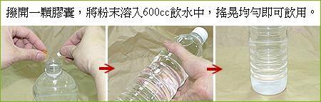 佶安家-天然鈣膠囊產品說明。