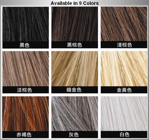 頂豐增髮纖維55g(5個月量)產品資訊