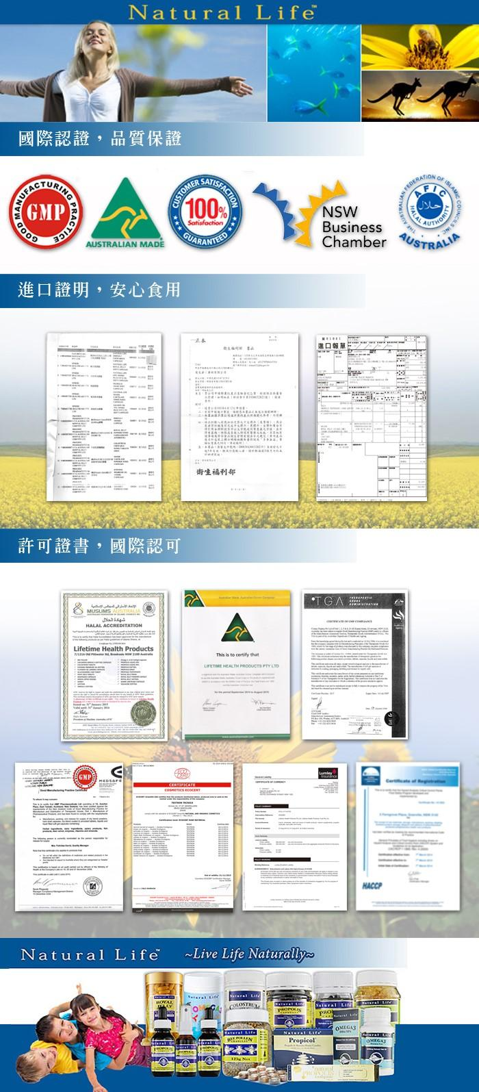 Natural Life-澳洲蜂膠牙膏(2入)產品資訊