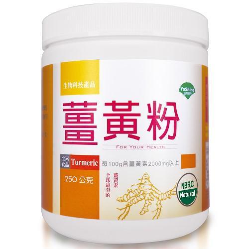 台灣優杏-薑黃粉(250g)