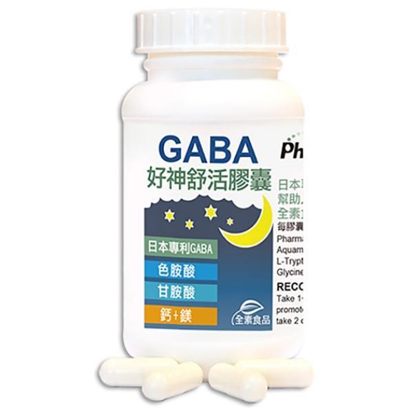 赫而司-日本PFI好神舒活植物膠囊(二代GABA好眠胺基酸)60粒