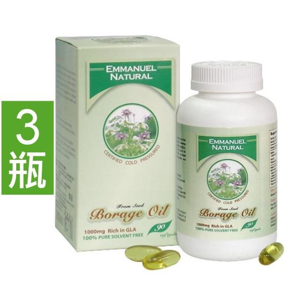 以馬內利-天然琉璃苣油膠囊(90粒X3瓶)優惠組