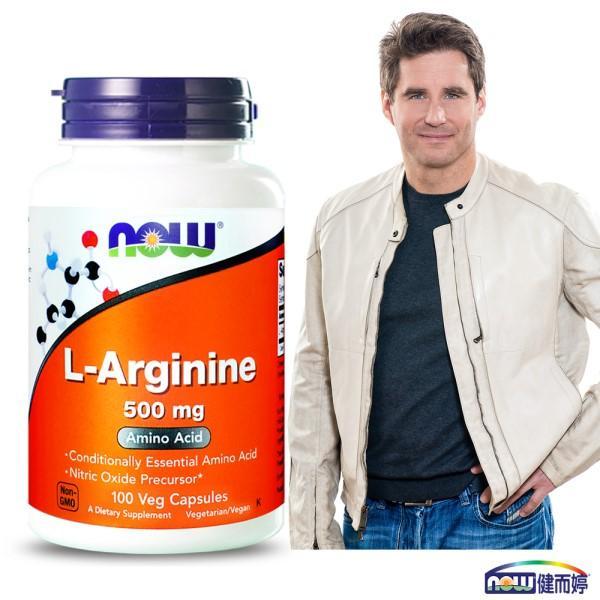 NOW健而婷 一氧化氮-精胺酸膠囊食品(100顆)