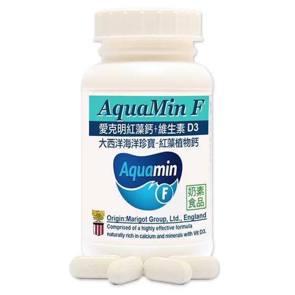 赫而司 愛爾蘭Aquamin-F愛克明紅藻植物鈣(60錠)