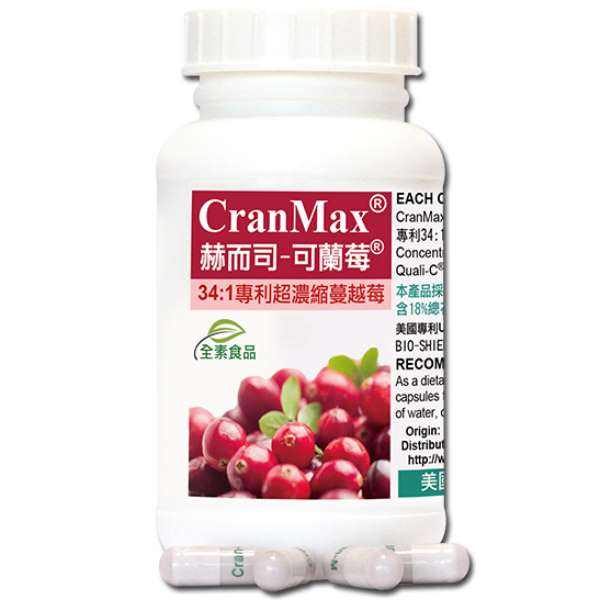 赫而司-美國專利Cran-Max可蘭莓超濃縮蔓越莓植物膠囊※排除6件8折