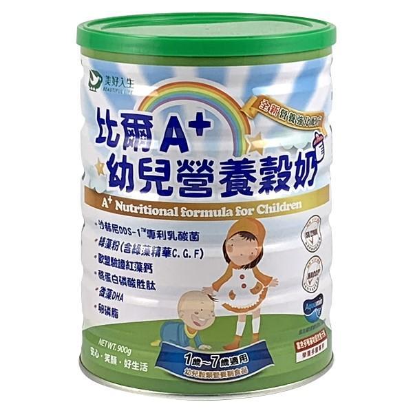 美好人生 比爾A+幼兒營養穀奶(全新營養強化配方)