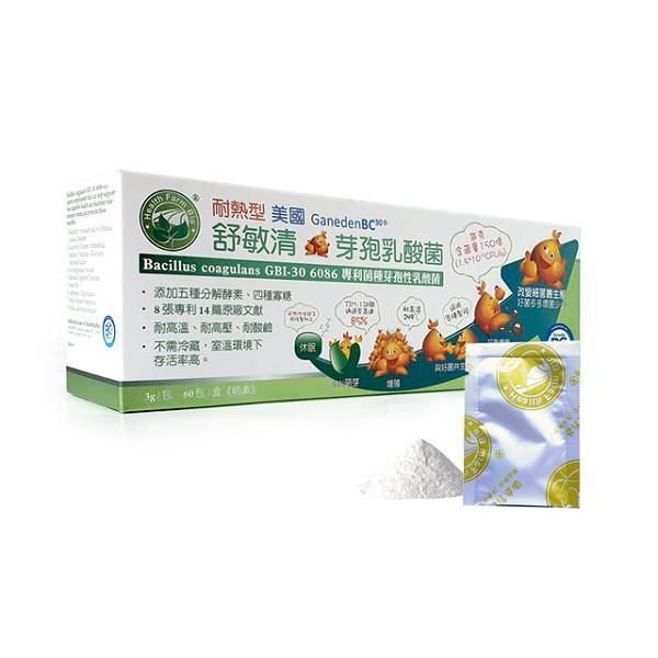 台灣康田- 舒敏清耐熱型芽孢乳酸桿菌(150億菌/g)(60包)