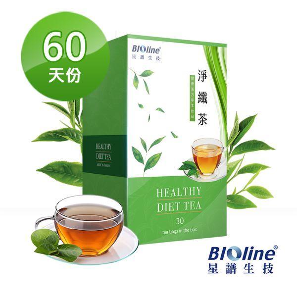BIOline星譜生技 美麗交點-淨纖茶(60包_60天份)