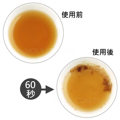 歐樂芬天然口腔保健液(300ml)