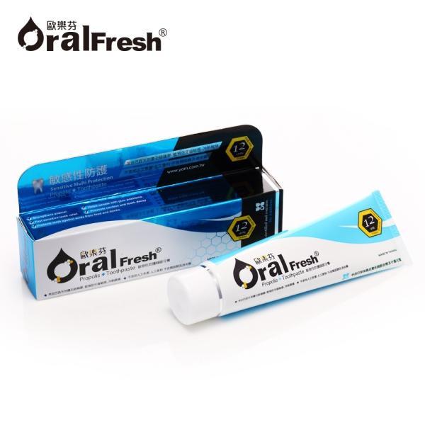 歐樂芬敏感性防護蜂膠牙膏(120g)