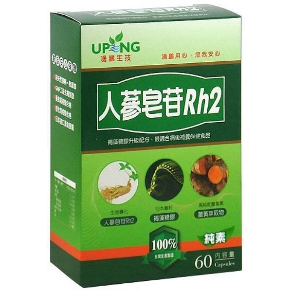 湧鵬生技-人蔘皂苷Rh2(60粒)
