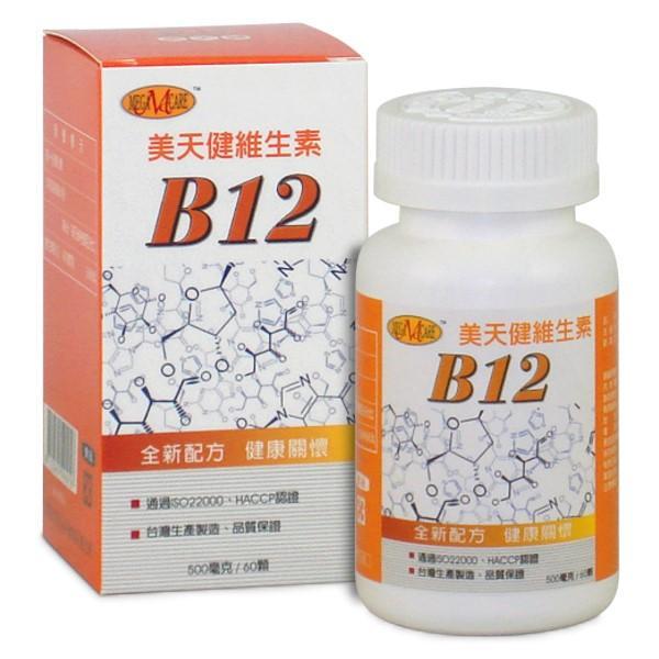 美天健-維生素B12(60粒)