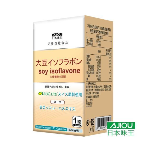 日本味王-大豆萃取物膠囊食品(含大豆異黃酮)(30粒)