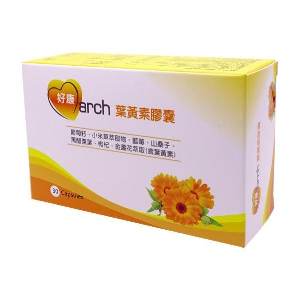 好康march-葉黃素膠囊(30顆)