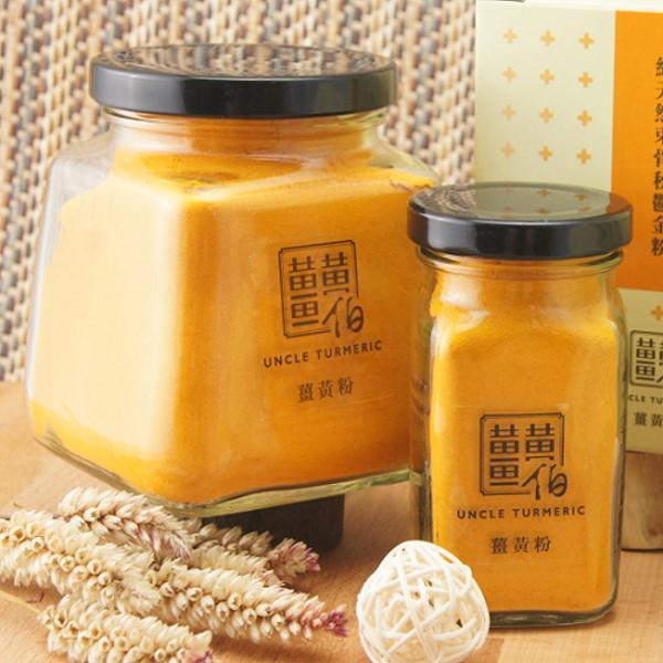 薑黃伯-薑黃粉(100%束骨秋鬱金)(大瓶150g)