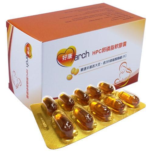 好康march-HPC卵磷脂軟膠囊(60粒)