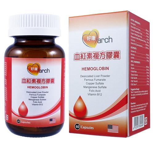 好康march-血紅素複方膠囊(60顆)
