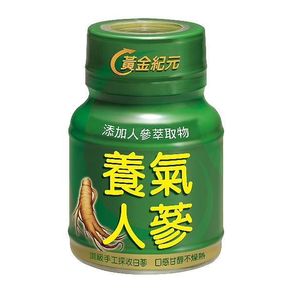 李時珍-黃金紀元養氣人蔘飲(14入)