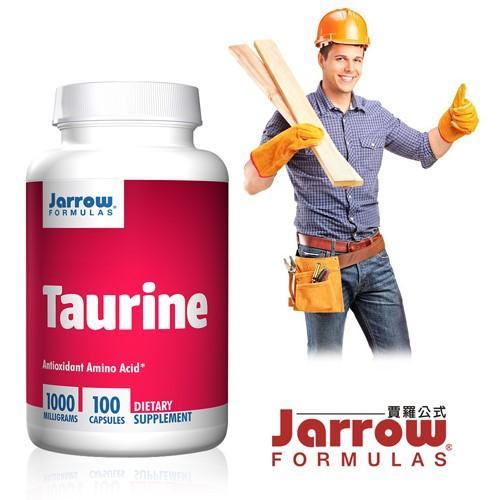 Jarrow賈羅公式-特極牛磺酸1000mg膠囊(100粒)