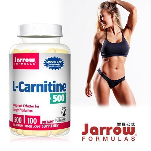 Jarrow賈羅公式-液態卡尼丁(肉鹼)窈窕膠囊(100粒)