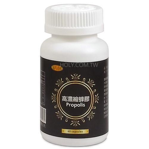 美天健-高濃縮蜂膠膠囊(600毫克X60顆)
