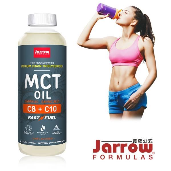 Jarrow賈羅公式 中鏈三酸甘油酯MCT Oil(椰子油來源)(591毫升)