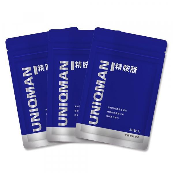 UNIQMAN-精胺酸膠囊食品(30粒/袋)3袋組