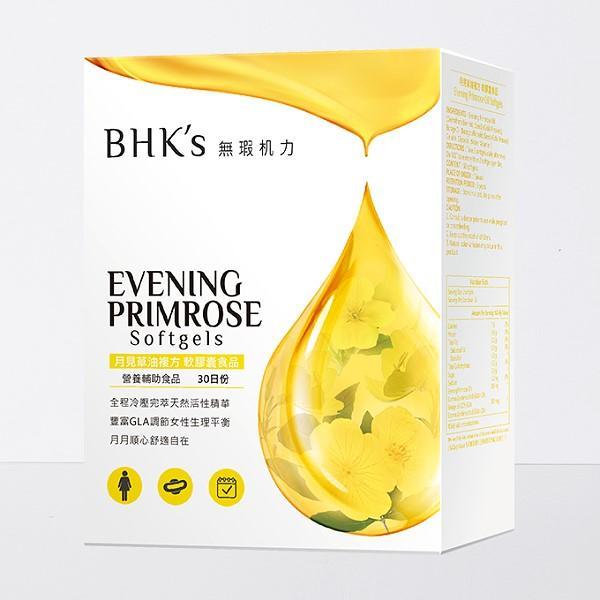 BHK's-月見草油複方軟膠囊食品(60粒/盒)