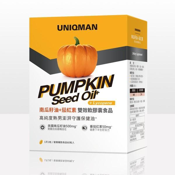 UNIQMAN-南瓜籽油+茄紅素 雙效軟膠囊食品(60粒/盒)