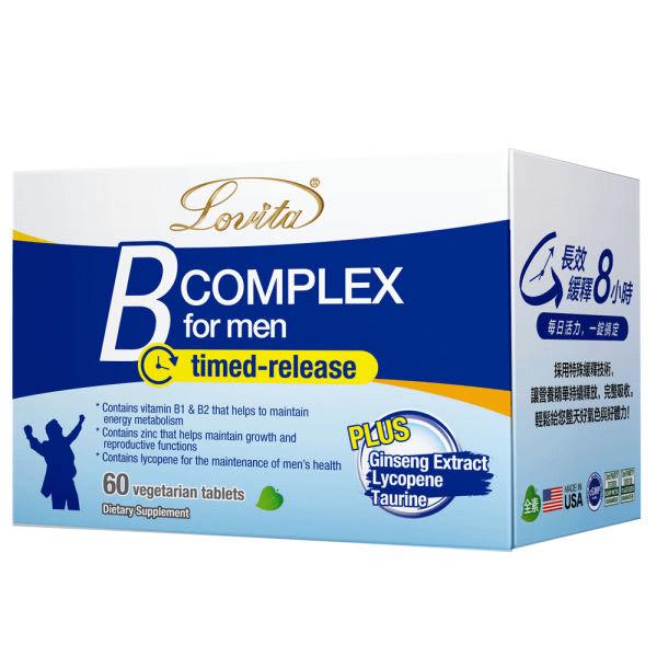 Lovita愛維他-男性緩釋型養生活力B群素食錠(60錠-60天份)(效期~2022/2)