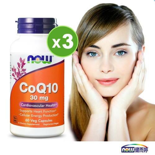 NOW健而婷-精純CoQ10膠囊食品(60顆)(3瓶優惠組)