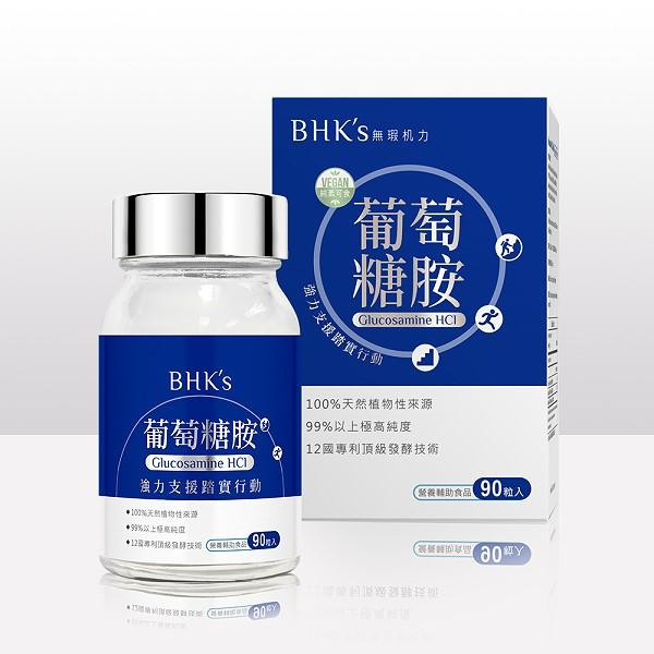 BHK's-專利葡萄糖胺錠狀食品(90錠/瓶)