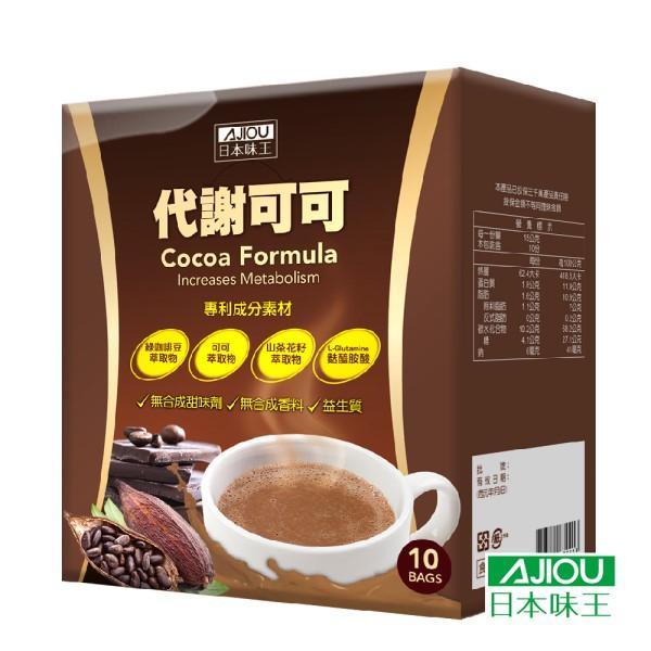 日本味王-代謝可可(10包)