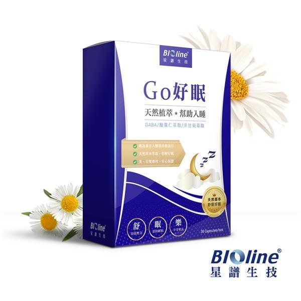 BIOline星譜生技-Go好眠_草本舒壓膠囊(30顆)