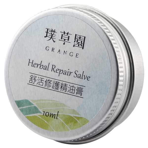 璞草園-舒活修護精油膏(10ml)