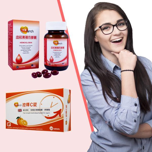 好康march-女性保養組(血紅素複方+控釋C錠)優惠組