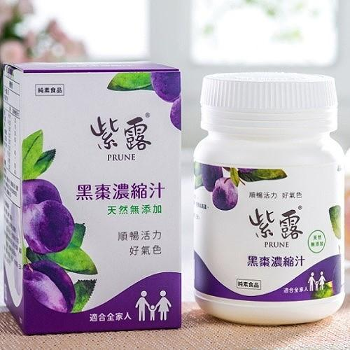 綠寶-紫露黑棗濃縮汁(黑棗精)(330g)