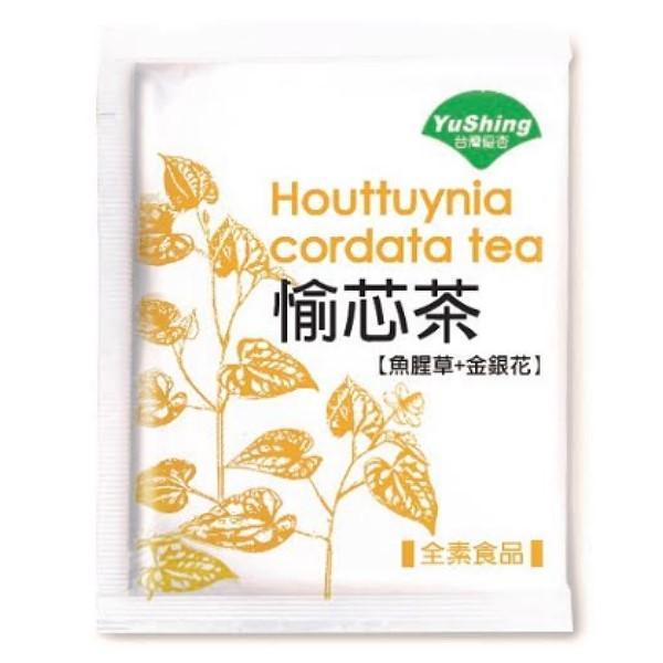 贈品:愉芯茶(1包)
