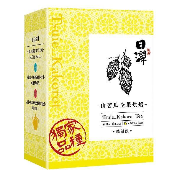 日濢-山苦瓜全果烘焙纖活飲(10包)-花蓮4號
