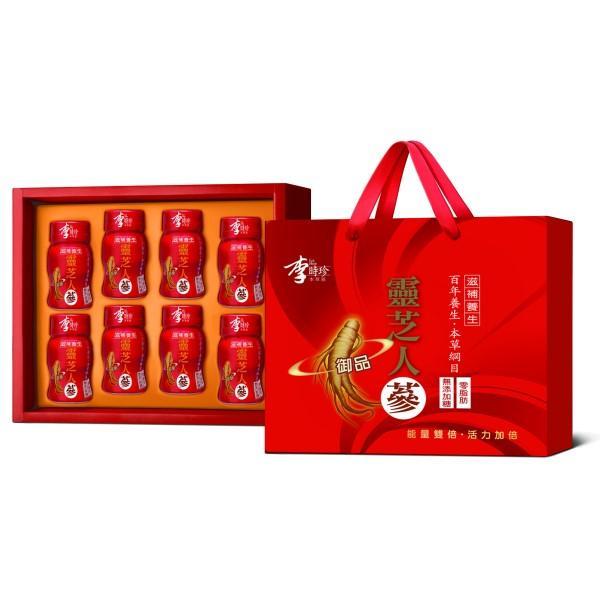 李時珍-靈芝御品人蔘精華飲( 8入)禮盒